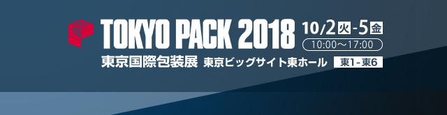 TOKYO PACK 2018ロゴ